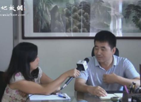 让生活充满信任—— 访中国木材流通协会木地板专业委员会 北京分会副会长彩信地板总经理陈长湖先生