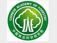 中国林业科学研究院木材工业研究所