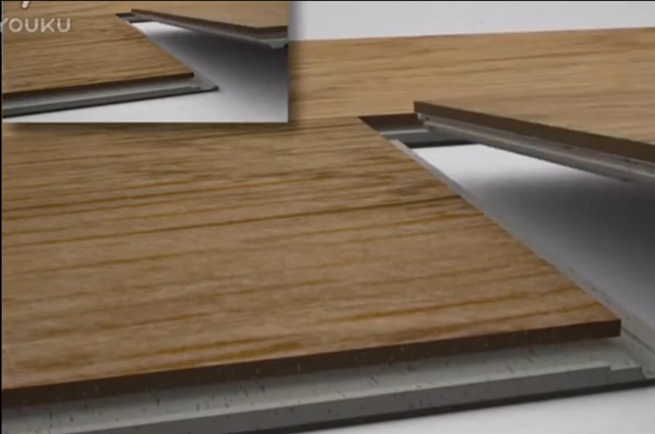 迪隆品牌PVC锁扣地板安装3D版