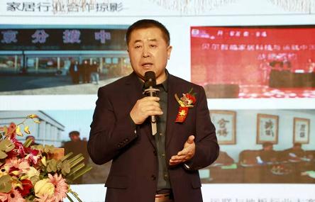 运联中国的董事长毛成富先生华夏地板网专访