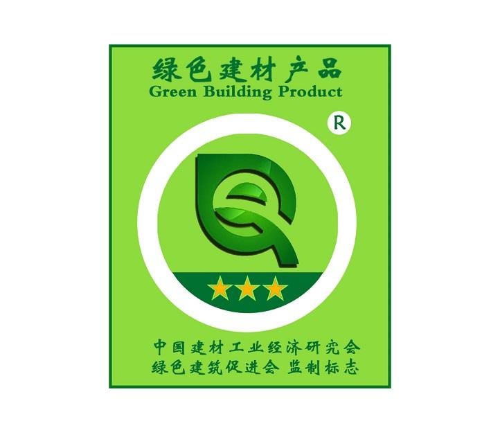 绿促会正式开启绿色建材产品标志授权工作