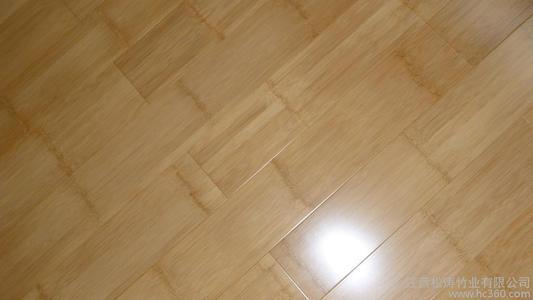 竹涛竹地板