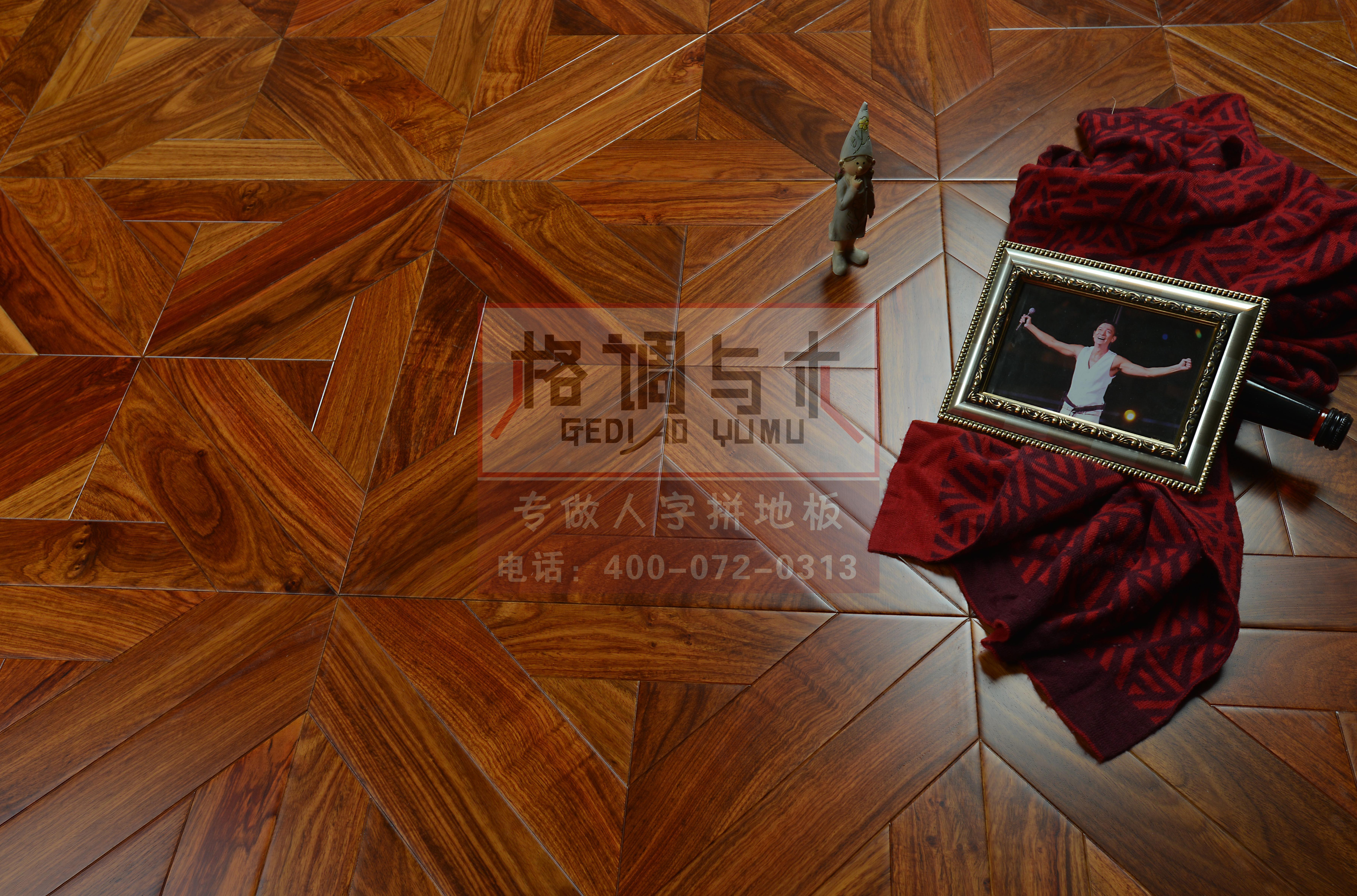 格调与木人字拼地板