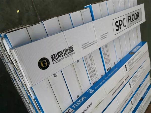 SPC地板价格存在差异的原因