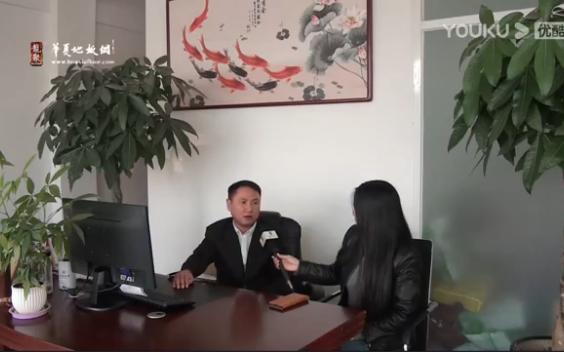 瑞嘉地板北京营销中心总经理冯国鹏先生接受华夏地板网专访