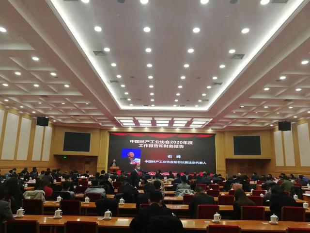 中国林产工业协会第五届理事会第六次会议暨...